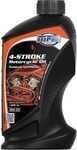 MPM 4-Stroke Premium Synthetic 20W-50 1lt