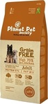 Planet Pet Society Grain Free Chicken 2.5kg