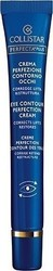 Collistar Perfecta Plus Eye Contour Perfection Cream 15ml