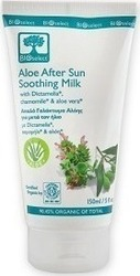 Bioselect Aloe After Sun Soothing Milk 150ml