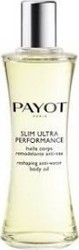 Payot Slim Ultra Performance Reshaping Anti-Water Oil 100ml