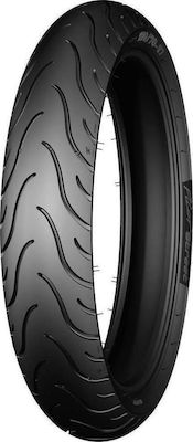 Michelin Pilot Street Front-Rear 110/80/14 59P