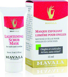 Mavala Switzerland Nail Lightening Scrub Mask for Nails & Cuticles 15ml