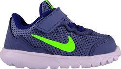 95b73f65696 Προσθήκη στα αγαπημένα menu Nike Flex Experience 4 TDV 749810-402
