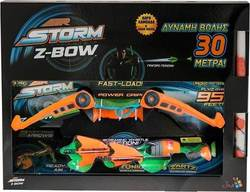 Λαμπάδα Air Storm Bow AS975LA Just Toys