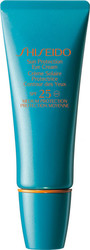 Shiseido Sun Protection Eye Cream PA SPF25 15ml