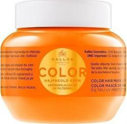 Kallos Color Hair Mask 275ml