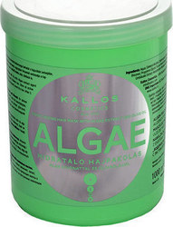 Kallos Algae Moisturizing Hair Mask 1000ml