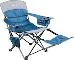 OZtrail Monarch Footrest