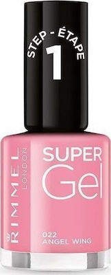 Rimmel London Super Gel Colored Gel Coat 022 Angel Wing
