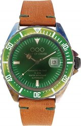 Out Of Order Automatico Verde Brown OOO001-3.VE.L