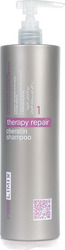 Freelimix Therapy Repair Cheratin Shampoo Κερατίνης & Βρώμης 500ml
