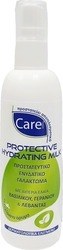Care 2000 Protective Hydrating Milk 100ml