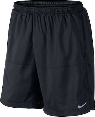 "Nike 7"" Distance Short 642807-010"