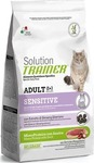 Solution Trainer Adult Sensitive Πάπια 1.5kg