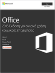Microsoft Office Home & Business 2016 P2 for Mac Eng