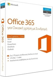 Microsoft Office 365 Home Gr 1Y