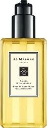 Jo Malone Amber & Lavender Body & Hand Wash Gel Moussant 250ml