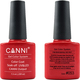 Canni Nail Art Color Coat 053 Capsicum Red