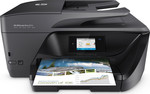 Medium 20170809155545 hp officejet pro 6970 aio