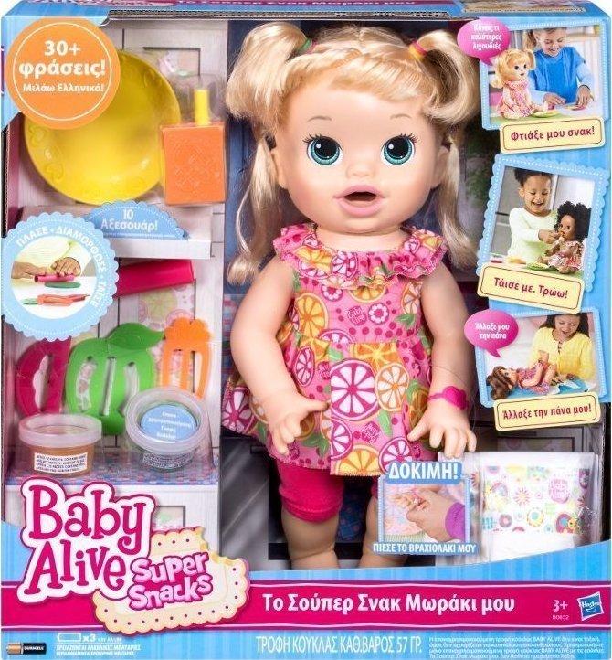 Hasbro Baby Alive Super Snacks Snackin Sara Skroutz Gr