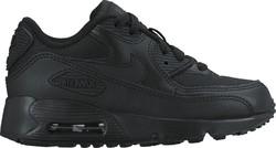 nike air max - Αθλητικά Παιδικά Παπούτσια 30 νούμερο - Skroutz.gr 101076cefbd