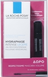 La Roche Posay Set Hydraphase Κρέμα Προσώπου Light & Mascara Volume