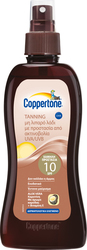 Coppertone Tanning Dry Oil Spray Aloe Vera SPF10 200ml