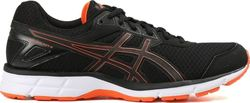 Asics Gel Galaxy 9 T6G0N-9009