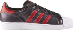 Adidas Superstar S75874
