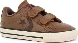 Converse Star Player 750099