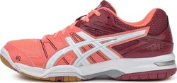 Asics Gel-Rocket 7 B455N-0601