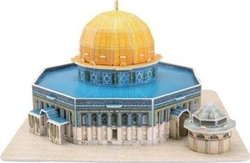 Dome of the Rock Jerusalem 34pcs (2801V) OEM