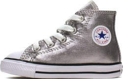 91c47e0a696 Παιδικά Converse All Star Γκρι - Skroutz.gr