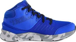 Under Armour Overdrive Mid Marble 1287934-907