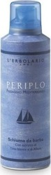 L' Erbolario Periplo Shaving Foam 200ml