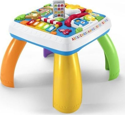 Fisher Price Eκπαιδευτικό Τραπέζι