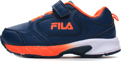 Fila Swift Leather 7LS63241-432