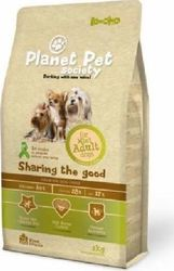 Planet Pet Society Mini Adult Chicken & Rice 2kg