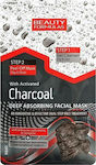 Beauty Formulas Activated Charcoal Deep Absorbing Facial Mask 3 & 10gr