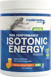 My Elements High Performance Isotonic Energy Powder 600gr Πορτοκάλι