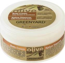 Greenyard Deep Hydration & Nourishment Olive Avocado & Shea Butter 200ml