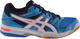 Asics Gel Rocket 7 B455N-4301