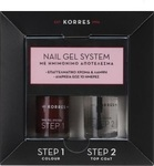 Korres Nail Gel System Red Wine & Top Coat