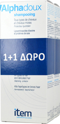 Item AlphaDoux Shampoo 2x200ml