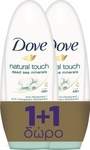 Dove Natural Touch Roll-On 2x50ml 100ml