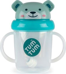 Tumtum Tippy Up Cup