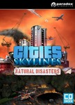 Cities Skylines Natural Disaster PC