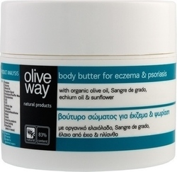 Olive Way Body Butter for Eczema & Psoriasis 200ml