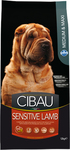 Cibau Sensitive Lamb Medium & Maxi 2.5kg